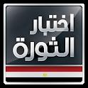 Thawra Test logo