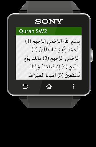 Quran SW2