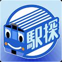 駅探★乗換案内 全国の駅時刻表・運行情報が検索できるアプリ logo