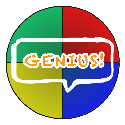 Genius LOGO-APP點子
