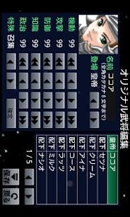 銀河獅子伝- スクリーンショットのサムネイル