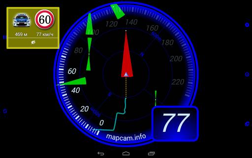 MapcamDroid Speedcam  screenshots 9