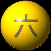 Golden Mark Six 3D