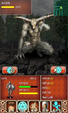 RPG迷宮の覇者のおすすめ画像2