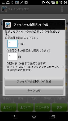 SmartBiz+ BizCube for Phone 1.24 Windows u7528 5