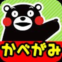 Kumamon LWP Full version icon