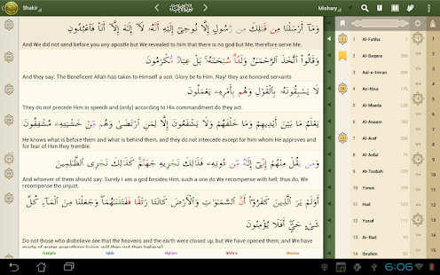iQuran Screenshot