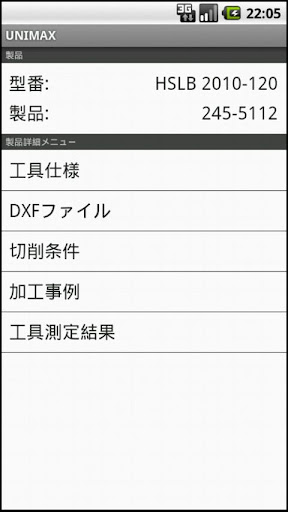 UNIMAX EndMills 1.6 Windows u7528 2