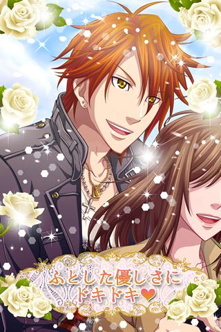 "Shall we date?:""KONKATSU""for… - screenshot"