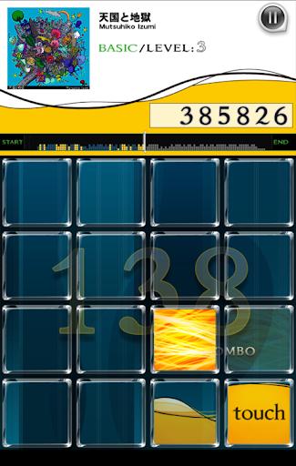 jubeat plus 3.3.6 PC u7528 4