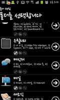 Screenshot of Application Folder Pro