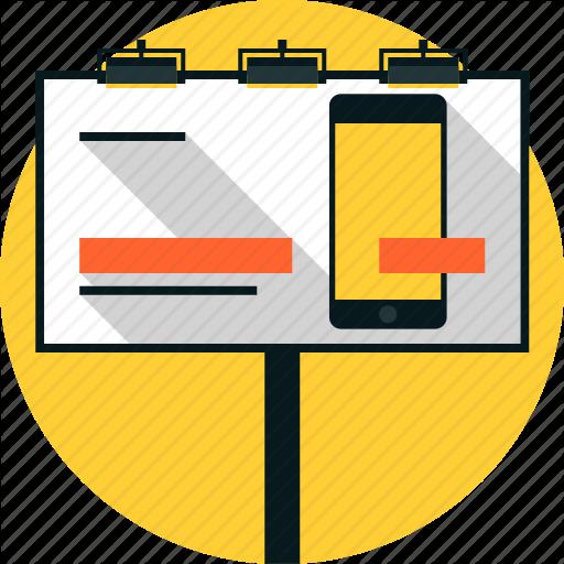 照片上的广告牌框架文本 娛樂 App LOGO-硬是要APP