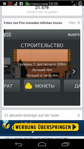 【免費社交App】Poo monedas infinitas trucos-APP點子