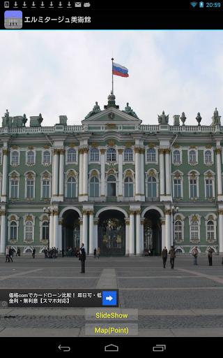 ロシア エルミタージュ美術館 RU002