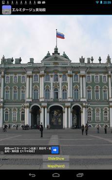 ロシア エルミタージュ美術館(RU002)のおすすめ画像3