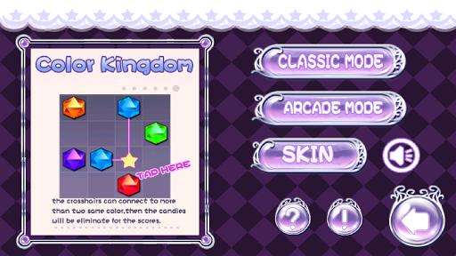 玩棋類遊戲App|색상 왕국免費|APP試玩