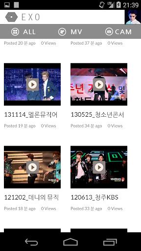 엑소 루한 직캠 뮤직비디오 EXO LUHAN