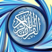 Murottal Quran