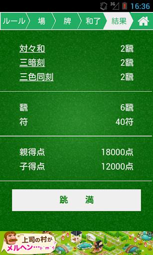 u96c0u70b9 1.1.0 Windows u7528 3
