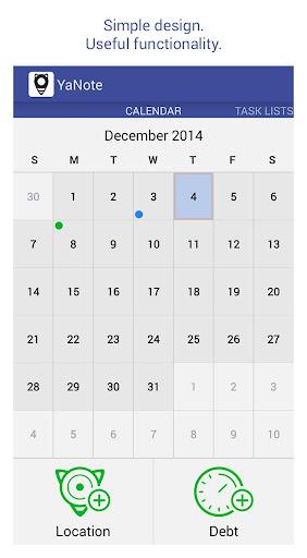 YaNote笔记和日历