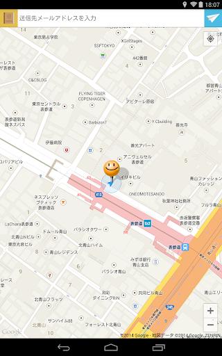 Mappin 1.0.11 Windows u7528 6