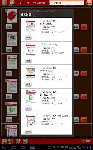 BookLooper for Tablet 4.8.0 Windows u7528 5