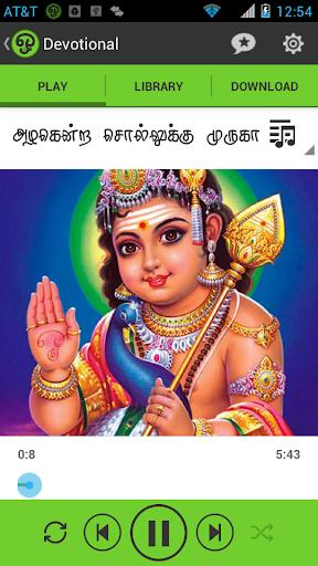 Tamil Devotional Songs Pro
