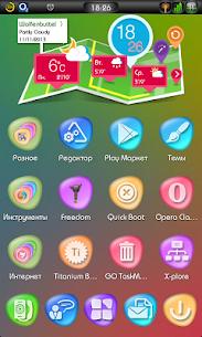 Next Launcher 3D Theme Concord v1.00 APK 2