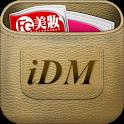 iDM-免費DM雜誌 icon