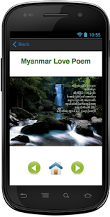 100 + Myanmar Love Poems