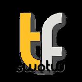 Techfoolery - SWOTW