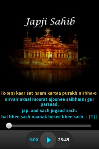 Japji sahib - Audio and Lyrics - screenshot