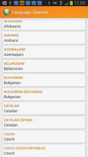 Language Selector