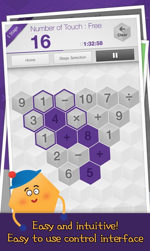 Puzzle math Ph.D.- screenshot