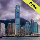 Hong Kong Live Wallpaper Free