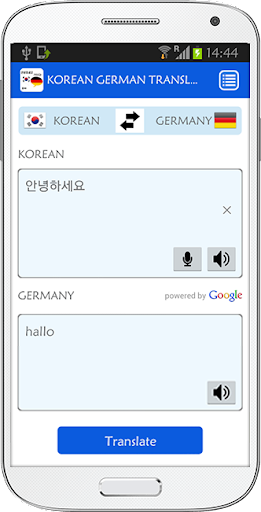 Korean German Translator