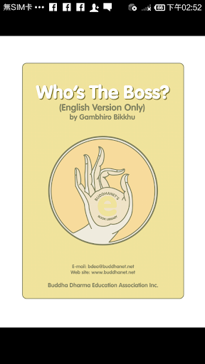 Buddhism - Who is the Boss
