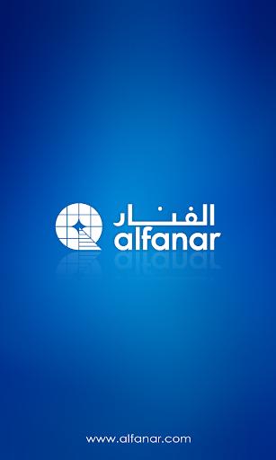 Alfanar MEE 2015