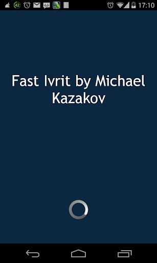 Fast Ivrit by Michael Kazakov