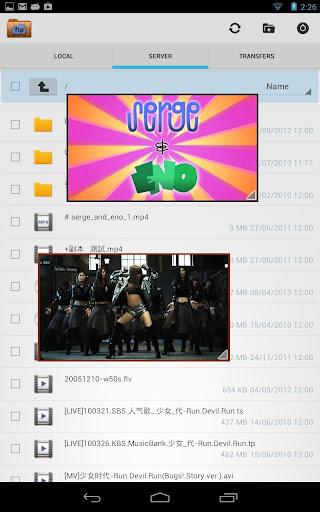 FTP Player (client) 2.0.0 screenshots 11