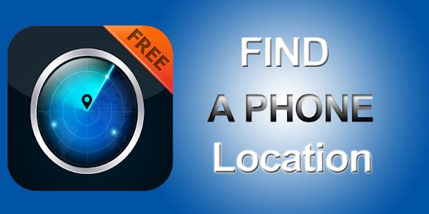 玩免費工具APP 下載查找手機位置 app不用錢 硬是要APP