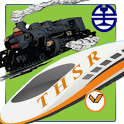 Taiwan Railways - English icon