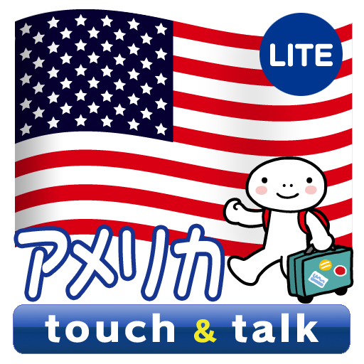 YUBISASHI USA touch&talk LITE