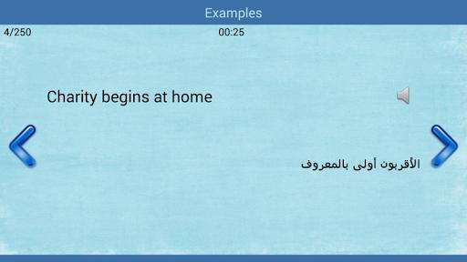 English Sentences with Audio
