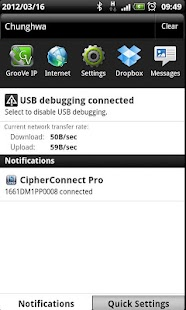 CipherConnect Pro- screenshot thumbnail