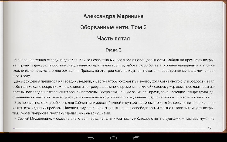 Разработка игр для Android и IOS - 4CREATE