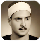 صديق المنشاوي - القرآن الكريم icon