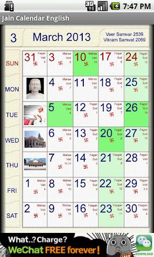 Jain Calendar English