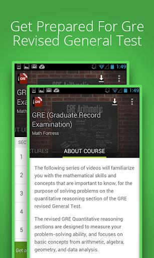 玩教育App|GRE Online Course免費|APP試玩