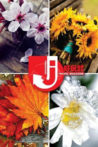 【免費旅遊App】Jalan Jalan Magazine-APP點子